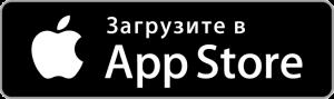"""Скачать приложение """"Мой Билайн"""" с App Store"""